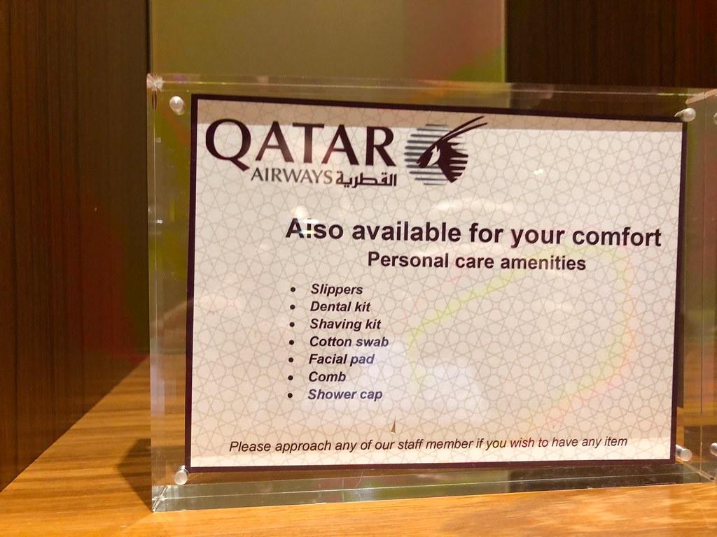 Qatar lounge at Paris CDG 56