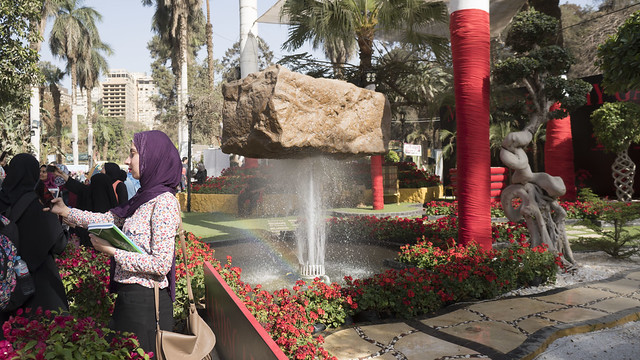 A rainbow made of an illusion at Egypt's Spring Flowers Fair 2018