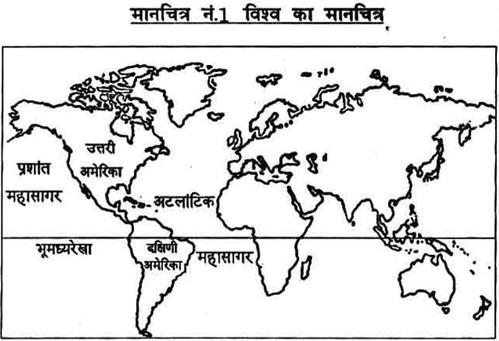 विश्व का मानचित्र