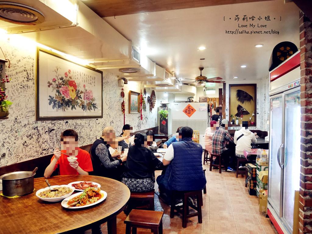 深坑老街素食豆腐餐廳故鄉 (11)