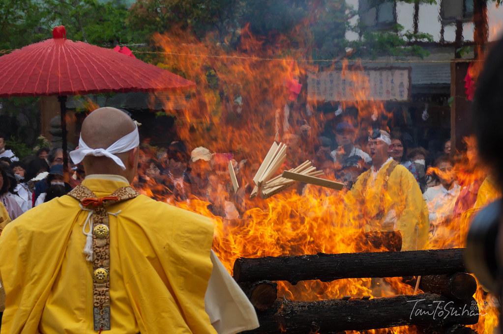 大聖院 火渡り式