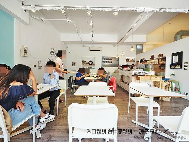 入口鬆餅 台中厚鬆餅 25