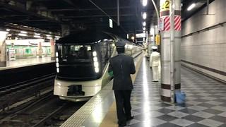 (動画)トランスイート四季島 春の2泊3日特別コース 上野駅発車風景