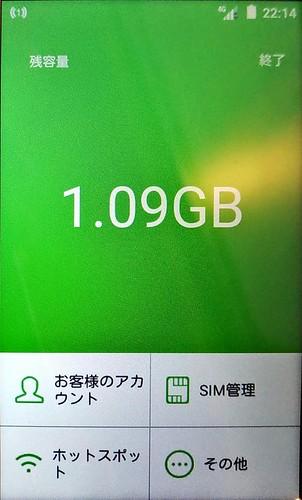 2018_04_08 22_14 Office Lens