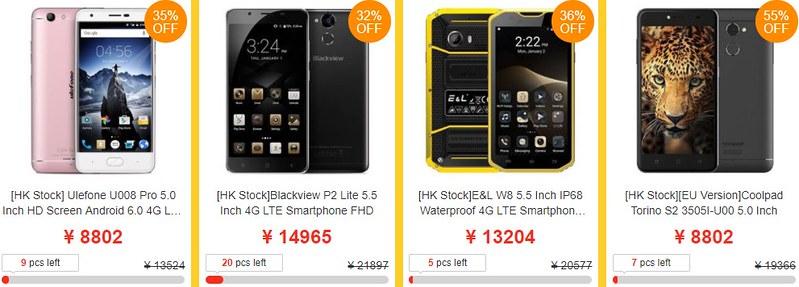 Geekbuying Mobile Mania sale (17)
