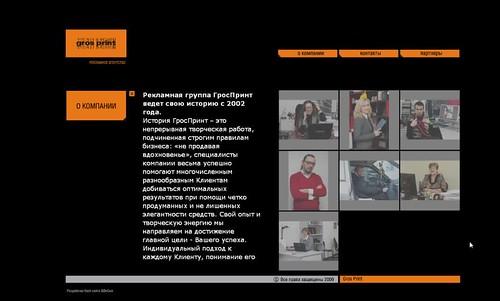 WebAuditor.Eu If You Build It #BestSearchAdvertising You Need a #TopDigitalMarketingPlanning (17)