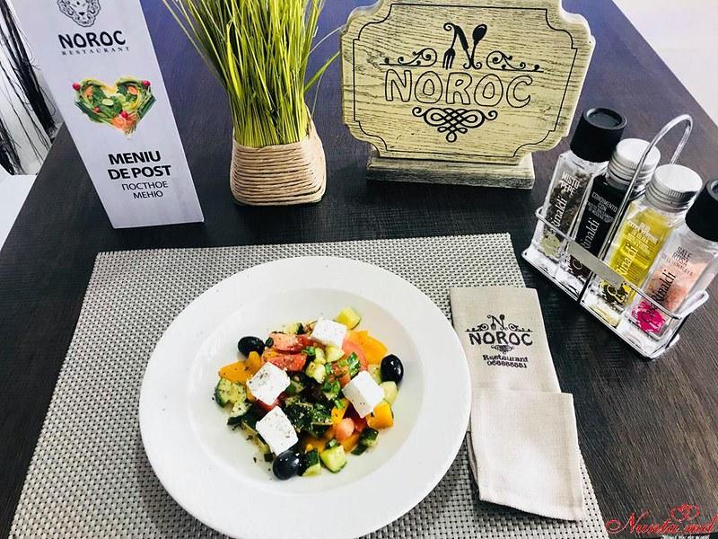 Ресторан NOROC