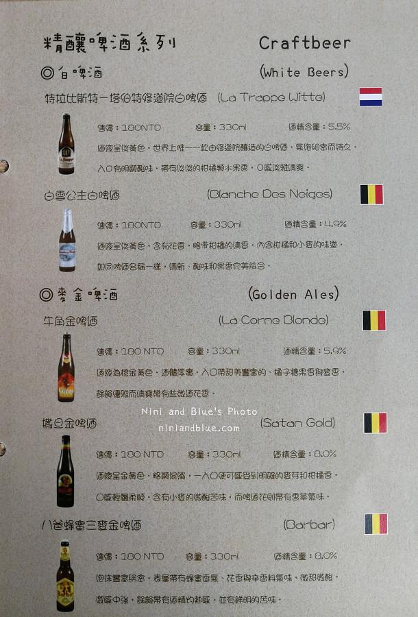 午街貳拾 菜單Menu17