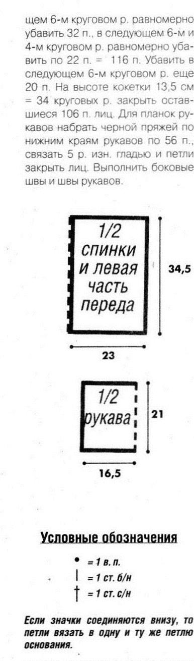 1841_415263701232 (3)