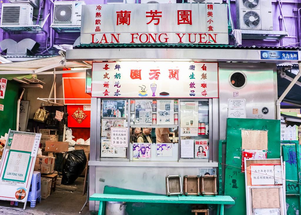hong-kong-alexisjetsets-34