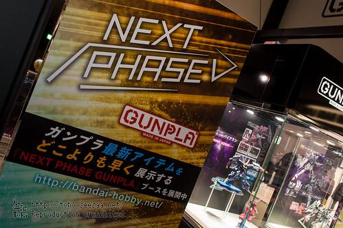 NextPhrse201803_01-1