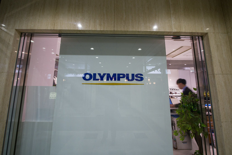 Olympus plaza