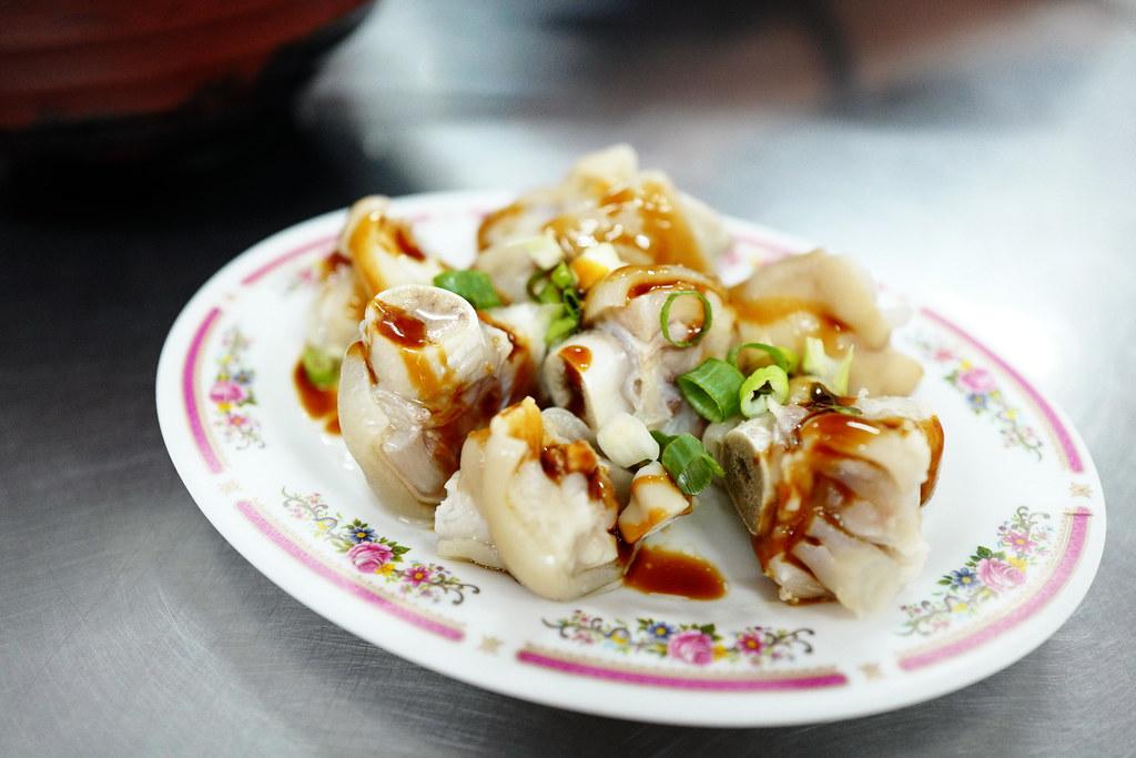 可莉越南麵