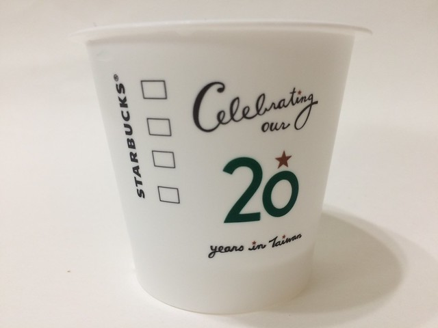 Starbucks Taiwan 星巴克 Celebrating our 20 years in Taiwan sweet potato pudding