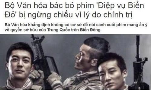 diepvu_biendo00