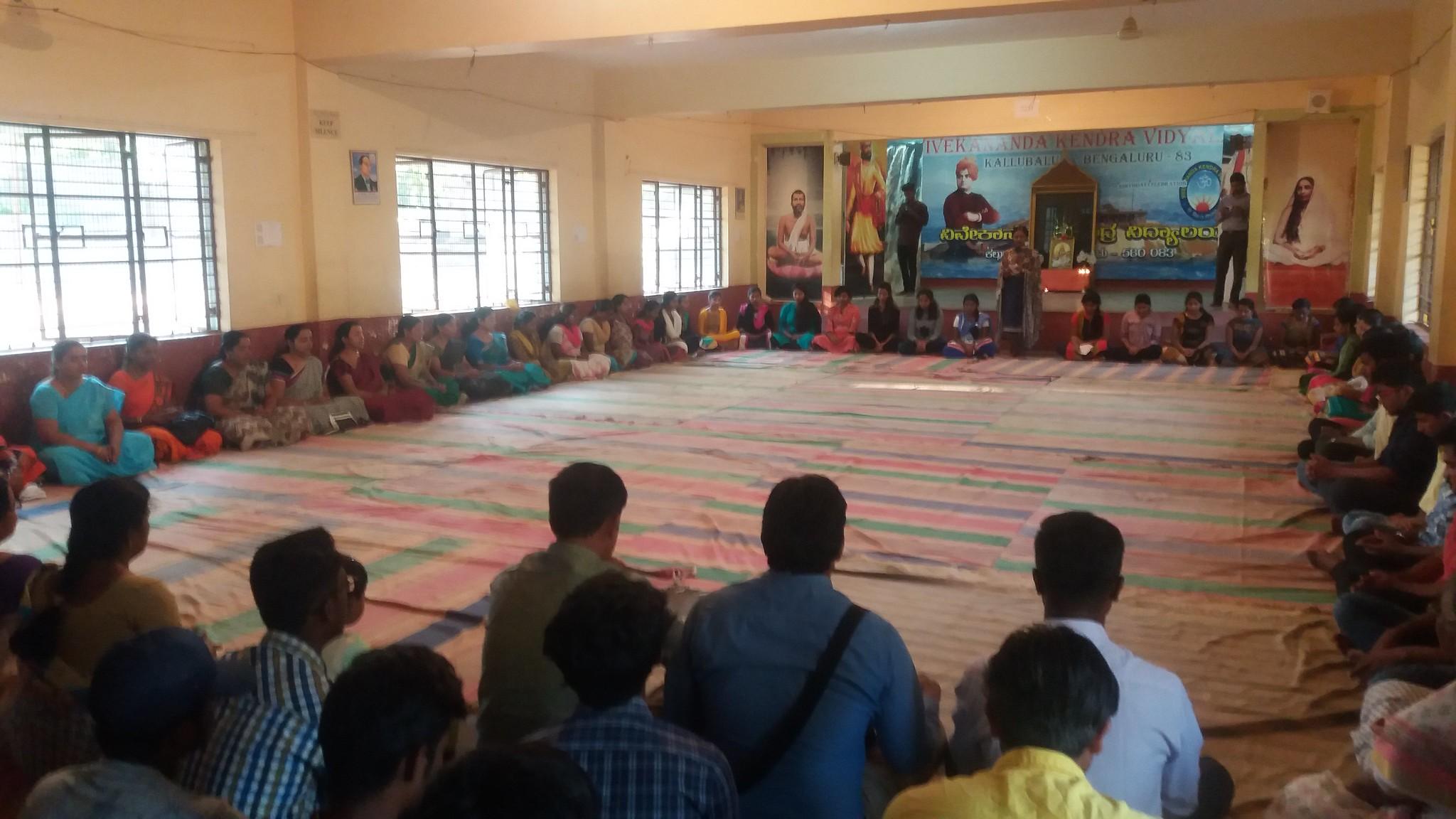 Alumni meet in VKV Kallubalu