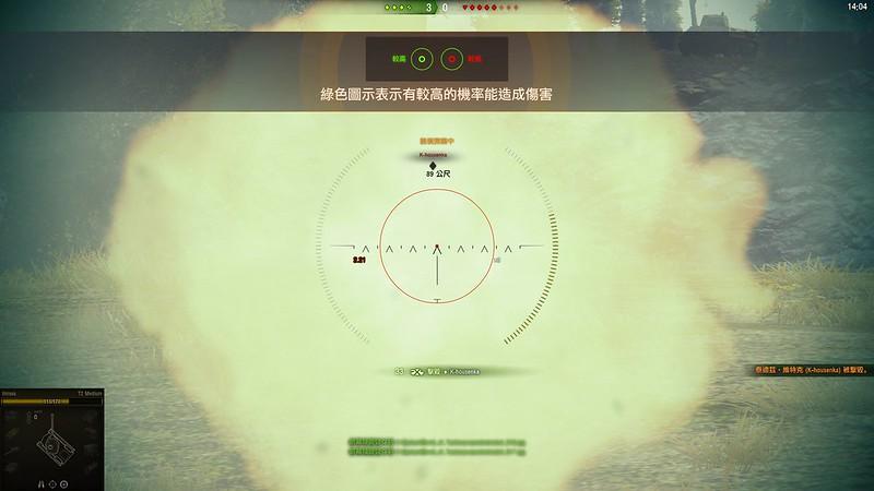shot_022