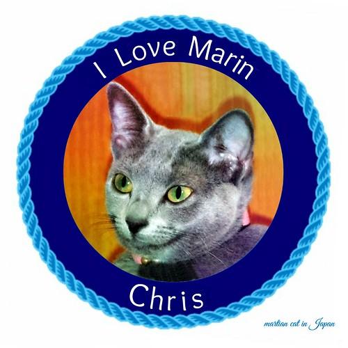 """I Love Marin"""