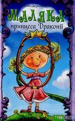 Недільна читанка з Олесею. 18.03.18. ім. О. Грибоєдова