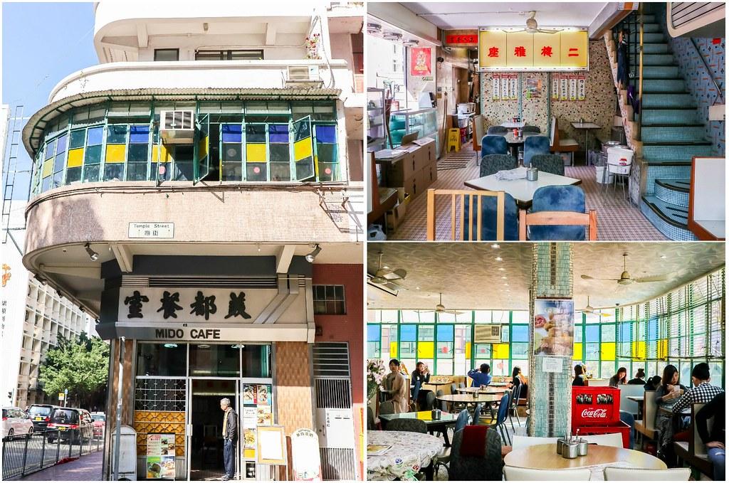 mido-cafe-hong-kong-alexisjetsets