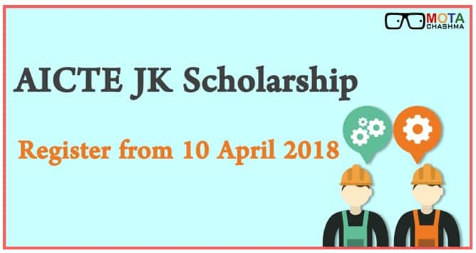 JK Scholarship news