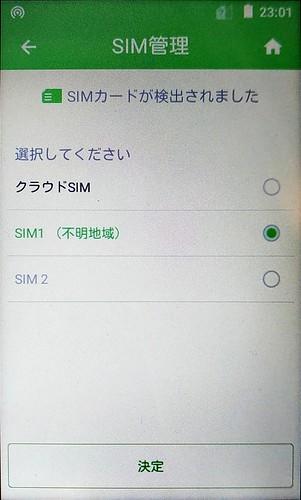 2018_04_08 23_02 Office Lens