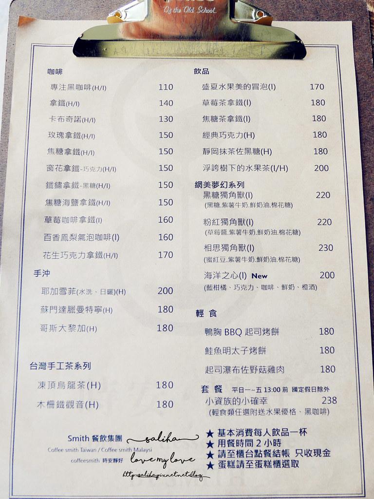 台北捷運松江南京站時安靜好價格菜單價位訂位menu