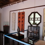 Beitu spa museum