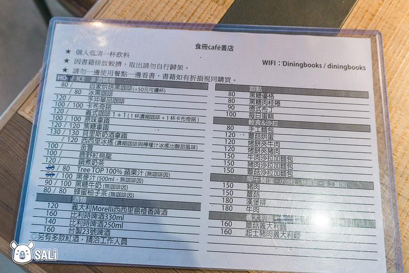 台東行-51
