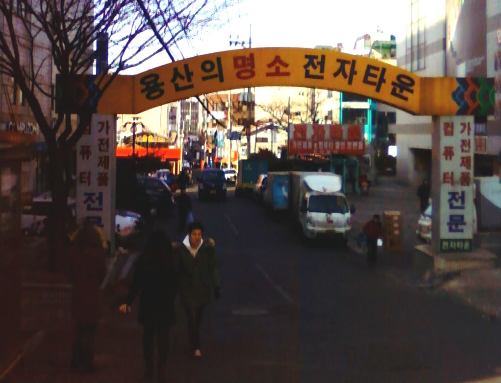 Yongsansmostfamous(1)