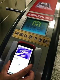 Applepay sha transitcard23