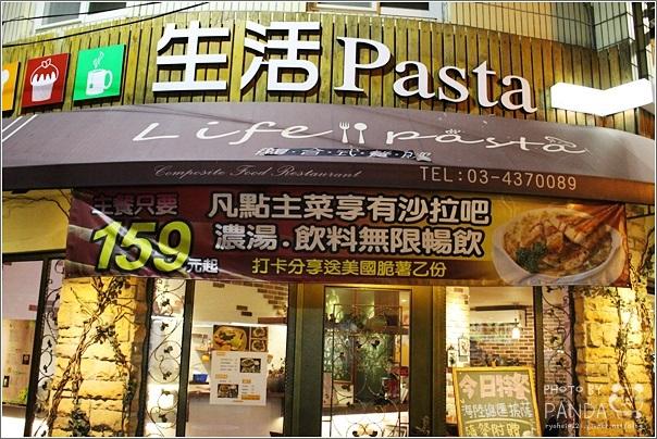 生活Pasta複合式餐飲中壢店 (29)