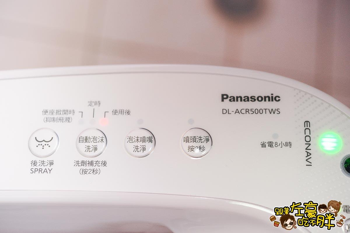 Panasonic DL-ACR500TWS-26