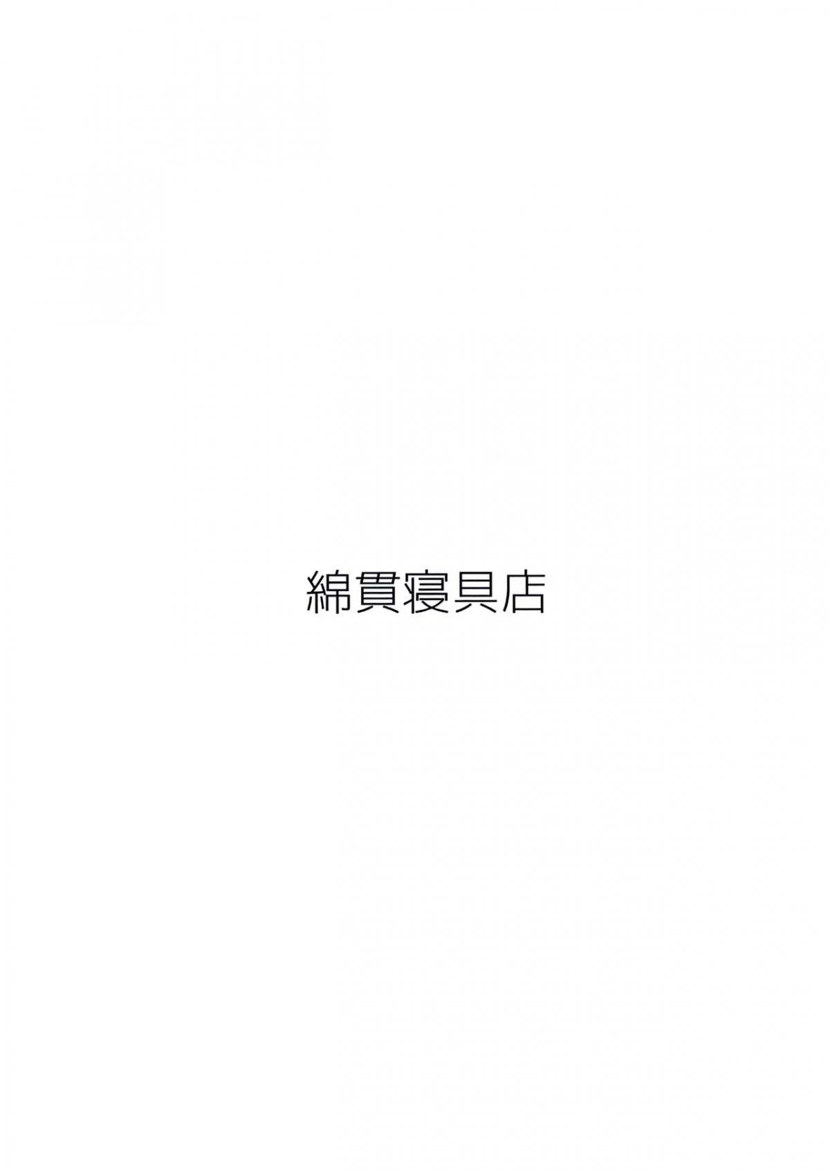 Hình ảnh  trong bài viết Truyện hentai In the first person