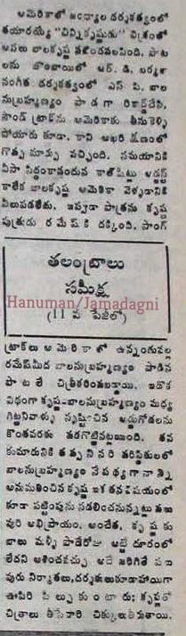 24-oct-1986-page-008-2