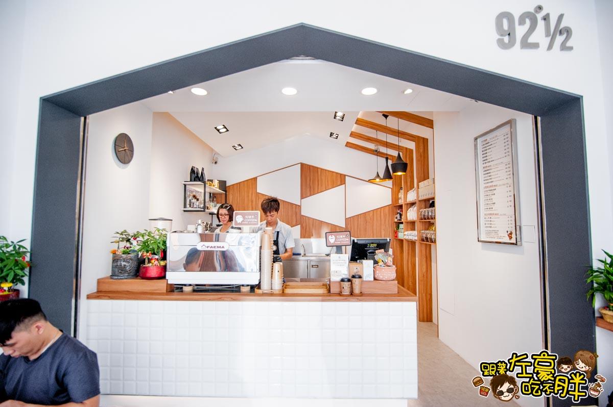 92度半咖啡(德祥店)-43