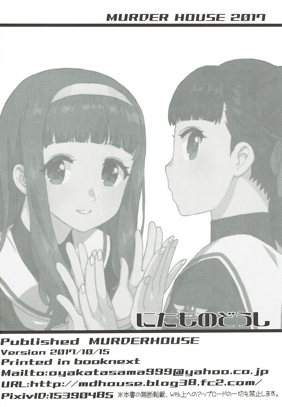 HentaiVN.net - Ảnh 19 - Nitamono Doushi - Oneshot