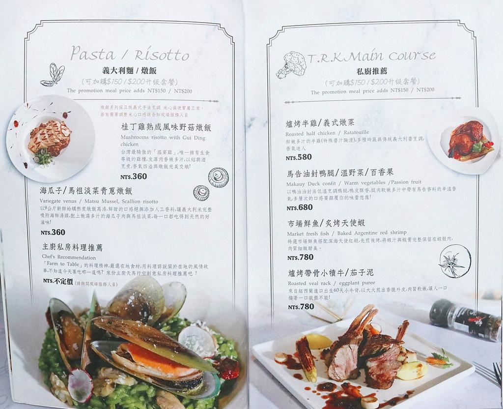 27022006738 f463995072 b - 熱血採訪|T.R Kitchen義大利麵燉飯排餐,浪漫求婚餐廳,新都生態公園旁(已歇業)