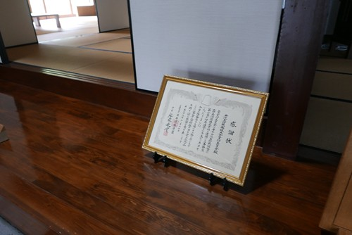 kirishimafactorygarden074