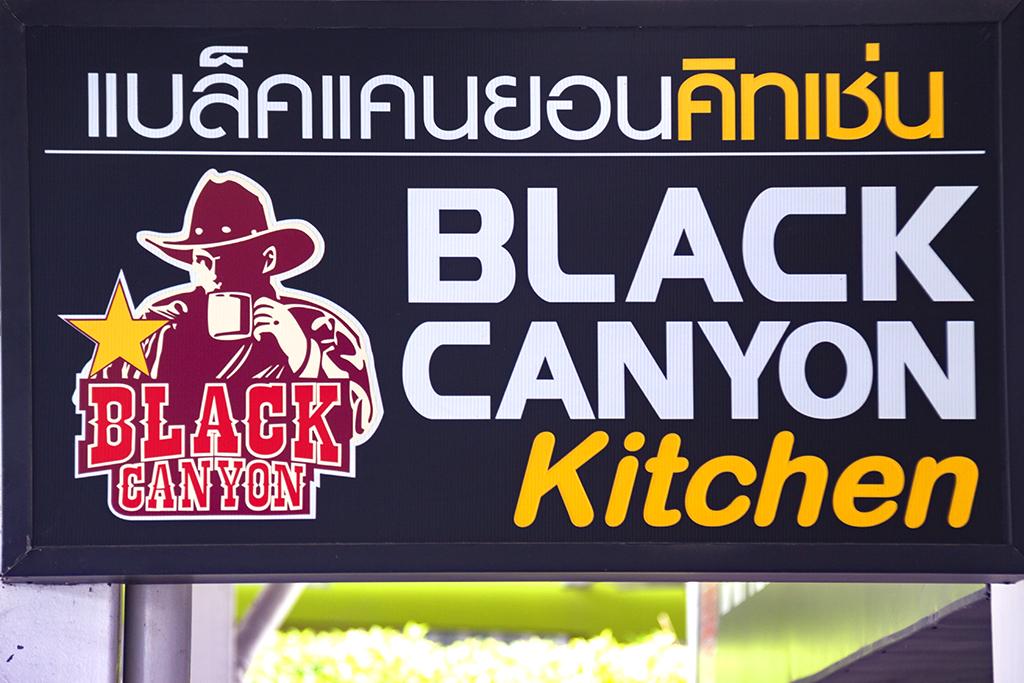 BLACK CANYON KITCHEN--Rayong