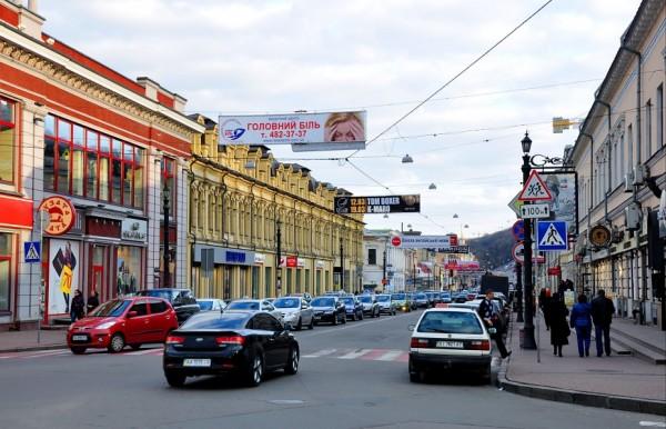 улица Сагайдачного