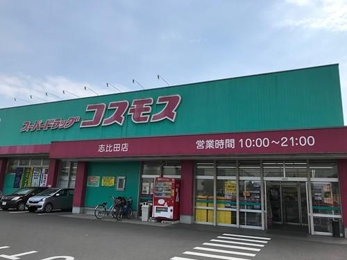 kirishimafactorygarden113