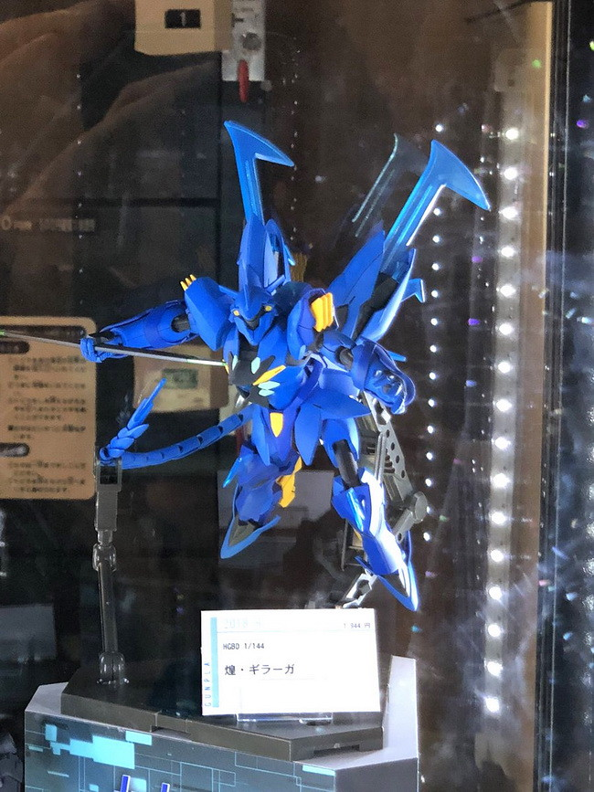 Gundam Build Divers_26