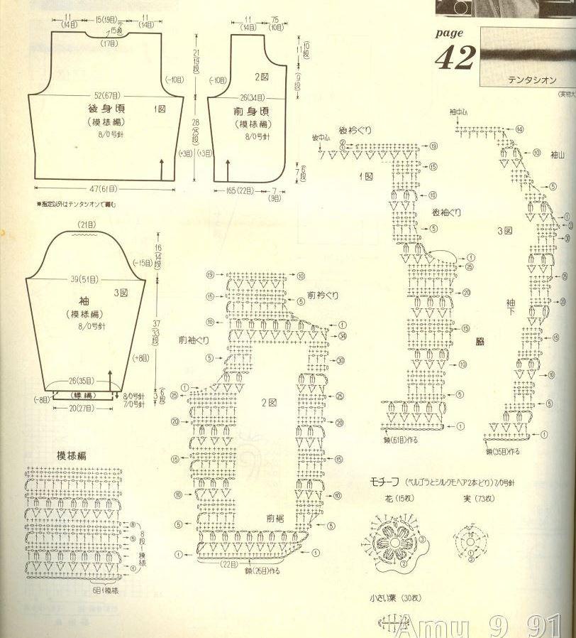 1854_Amu 1991-09 (39)