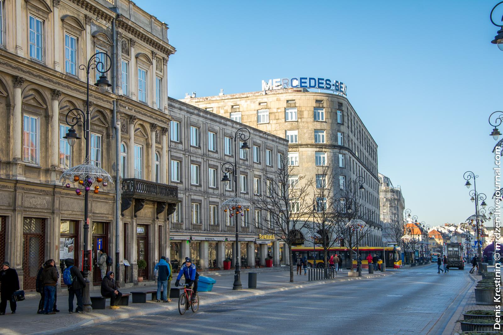 Варшава. Королевский Тракт, ул. Краковское предместье.