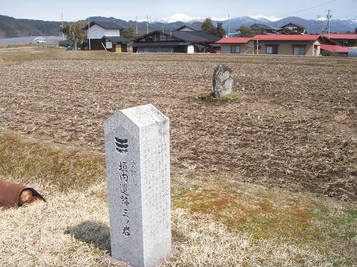 垣内遺跡三ツ岩