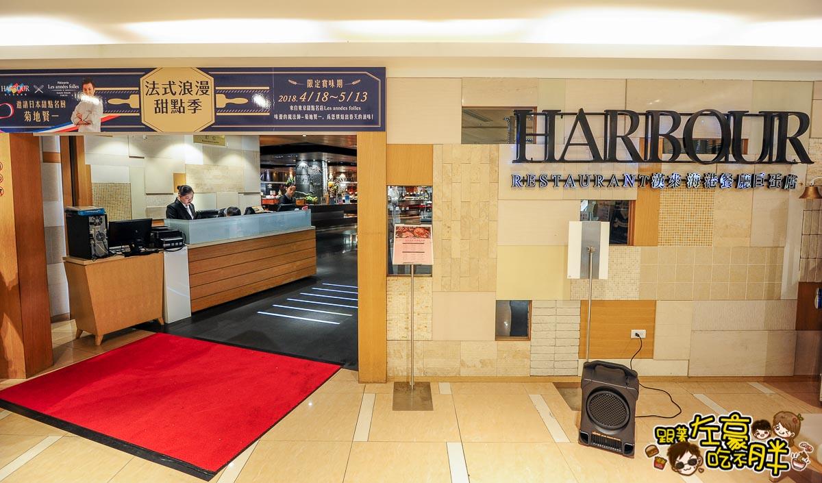 漢神巨蛋海港餐廳吃到飽-88