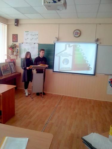 Міський конкурс учнівських НДП «Щаслива планета»