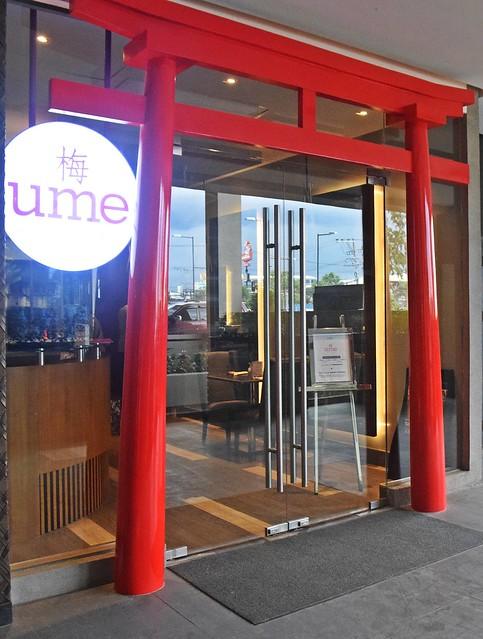 Bai Hotel Cebu - Ume Facade - Vertical