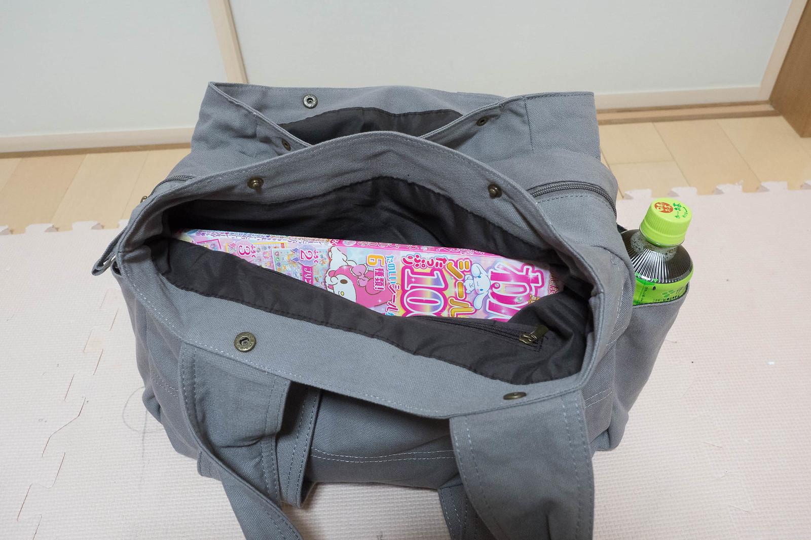 osyarewalker_bag-5